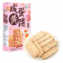 100g*9袋每日生机 咸蛋黄饼干芝士味
