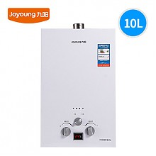 九阳水电分离燃气热水器 10升