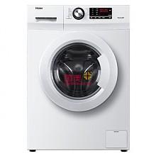 限地区:海尔 EG8012B29WD 8公斤 变频 滚筒洗衣机