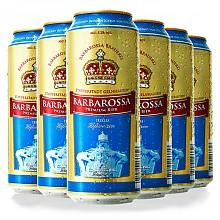 西北福利:德国进口凯尔特人小麦啤酒500ml*6听