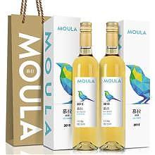 慕拉冰白葡萄酒2支礼盒装