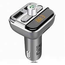 现代车载MP3播放器(蓝牙免提电话/充电)
