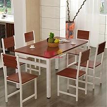 宜宸 现代小户型餐桌椅组合 (一桌4椅)