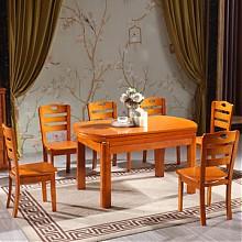 祥融可伸缩折叠实木一桌六椅