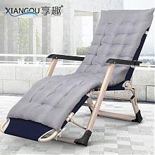 品质生活:享趣加宽折叠午睡椅
