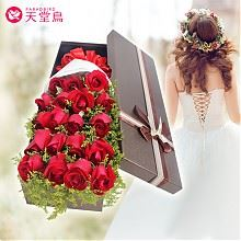 天堂鸟19朵玫瑰花束礼盒