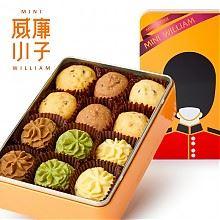 威廉小子缤纷六味曲奇饼干