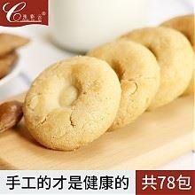 张彩云多口味手工桃酥饼干78包