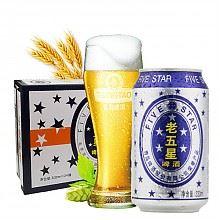 青岛啤酒 经典老五星 330ml*24听