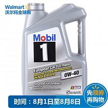 历史新低:美孚1号 0W-40 全合成机油 约4.73L
