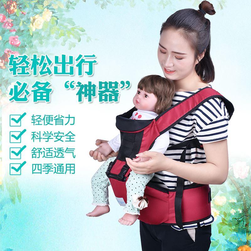 超低价:多功能婴儿背带腰凳