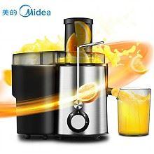 移动端:美的 榨汁机 WJE2802D