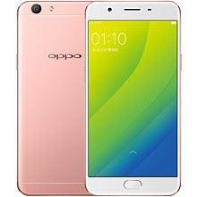 OPPO R11 4G 64G 玫瑰金色 全网通手机