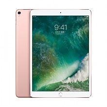 苹果10.5英寸 iPad Pro 256G平板电脑
