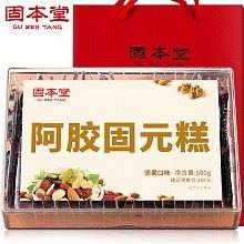 历史新低:固本堂坚果口味即食阿胶糕500g