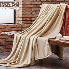 御棉堂A类标准法兰绒空调毯1.2*1m
