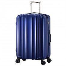 汉客 行李箱20英寸靛蓝(镜面)