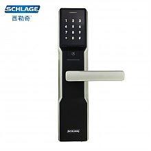 西勒奇 SD201智能锁