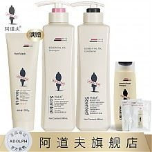 阿道夫 祛屑止痒洗发乳+植萃精华护发素
