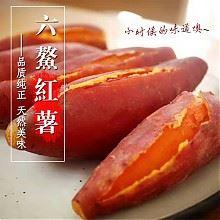 农邦 农家红心 小香薯 5斤