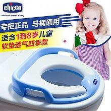 意大利智高儿童坐便器马桶圈