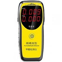 再次好价:检察官专业甲醛检测仪器