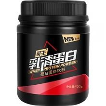 香港可生乳清蛋白粉增肌粉450g