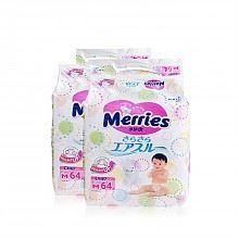 花王 妙而舒 婴儿纸尿裤M64片*2包
