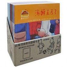 《小兔汤姆旅行版》(全26册)