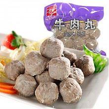 四海急冻牛肉丸170g(约16个)