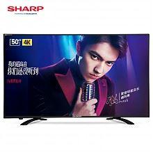 0元预约:夏普 50英寸 4K智能液晶电视