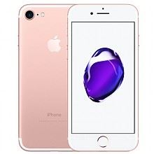 Apple iPhone 8 64GB 手机