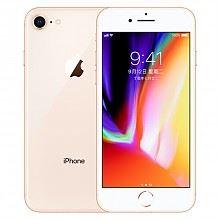 新品首降:苹果 iPhone 8 手机