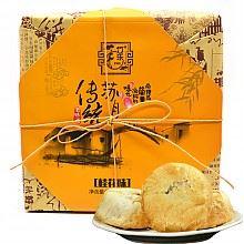 竹乐传统苏式月饼桂花味288g