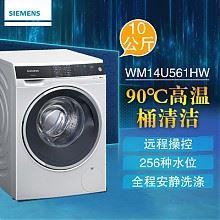西门子 IQ500系列 滚筒洗衣机 10kg