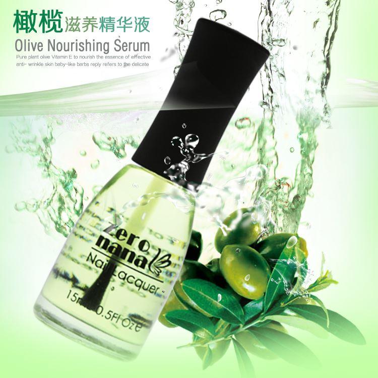 天然植物维E橄榄养护甲油