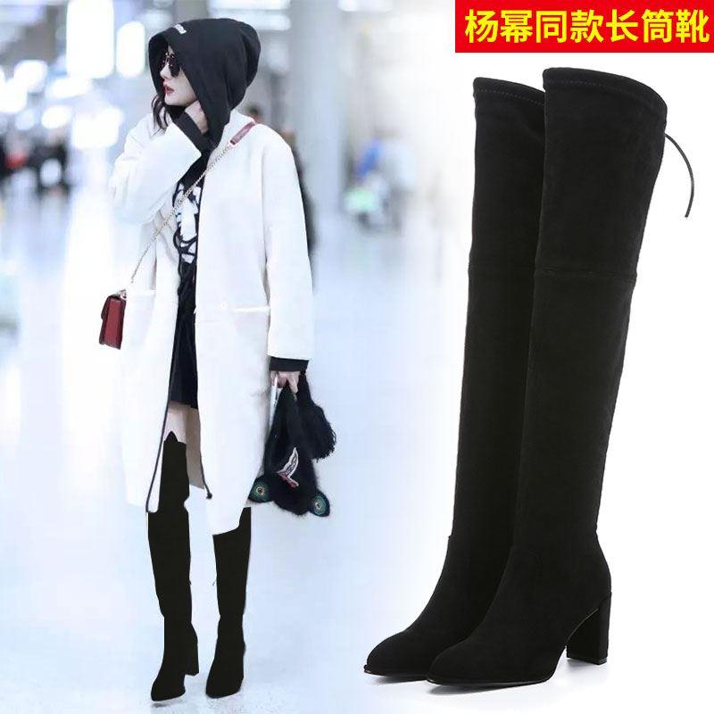 冬季显瘦粗跟长靴过膝靴长筒靴