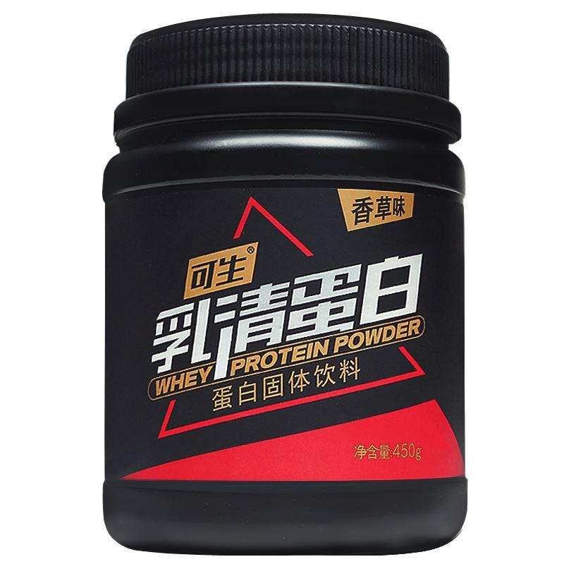 金庚保健品可生乳清蛋白粉450g