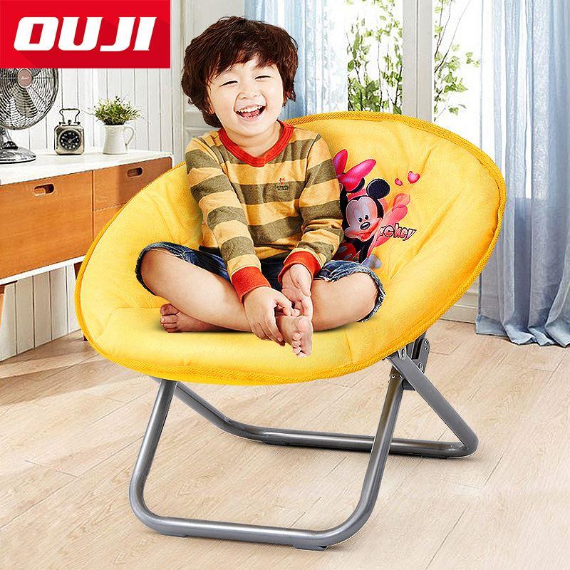 儿童月亮椅家用宝宝折叠椅