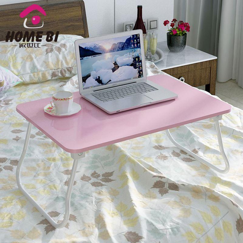 【家世比】简约可折叠床上小桌子