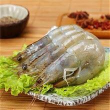 禧美 原装进口 冷冻厄瓜多尔白虾 1.8kg