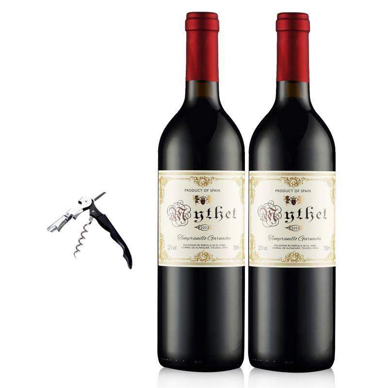 西班牙蜜黛干红葡萄酒750ml*2瓶