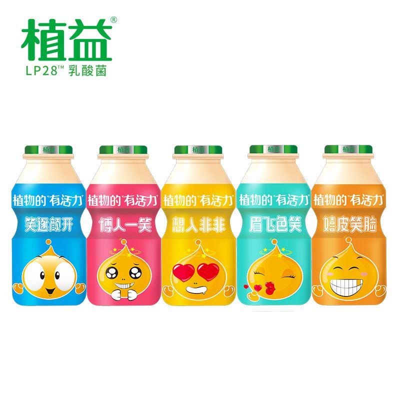 【植益】黄桃味植物乳酸菌*20瓶