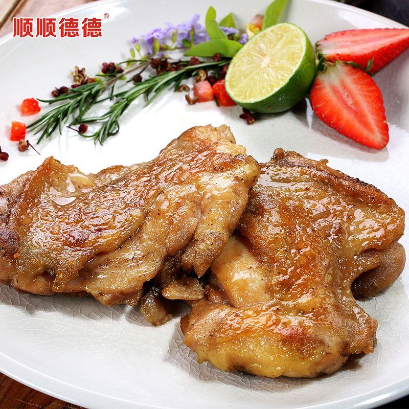 香嫩鸡扒400克*4包【送黑椒配料】