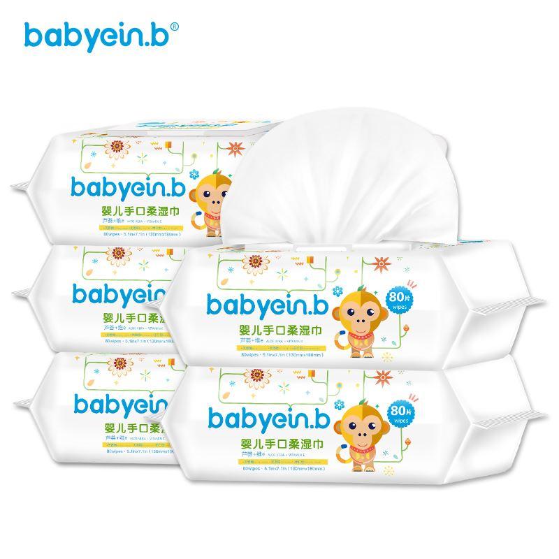 einb湿巾婴儿湿纸巾80抽*5包