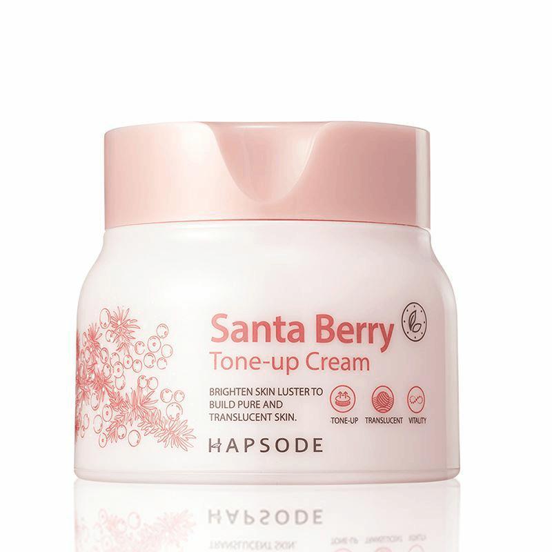 悦芙媞圣诞莓素颜霜