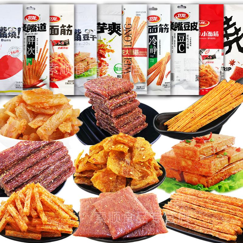 【卫龙】辣条零食大礼包640g