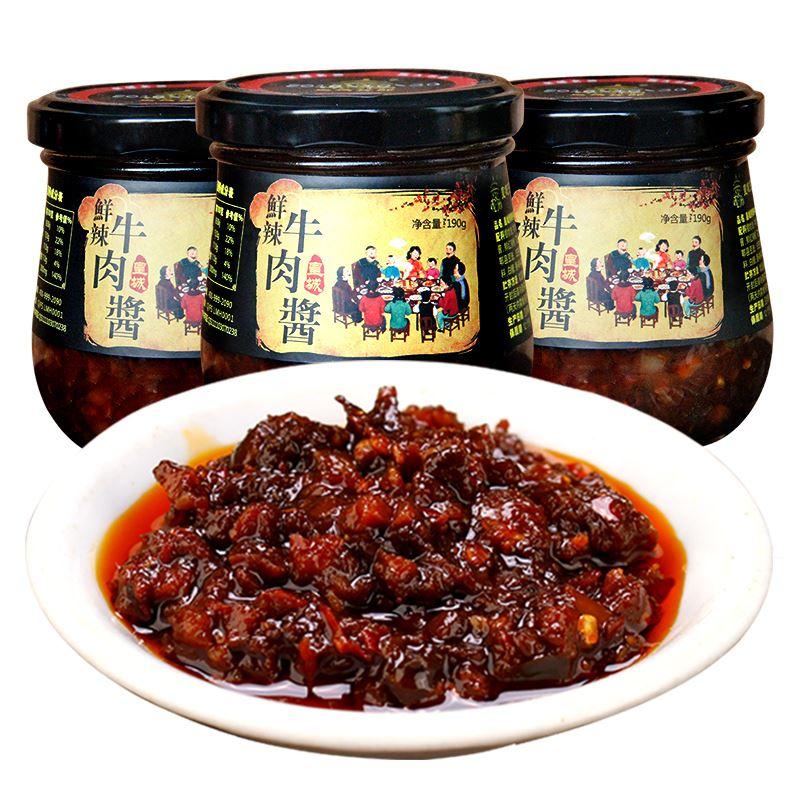 皇城货郎下饭鲜辣牛肉酱190g*3瓶