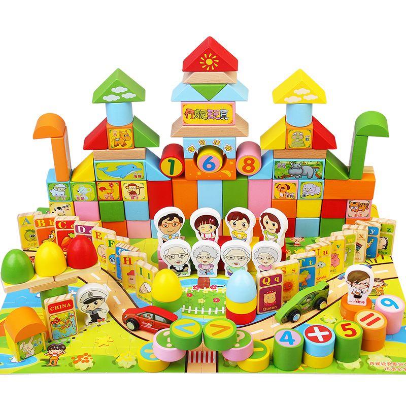 儿童益智早教木制积木216块