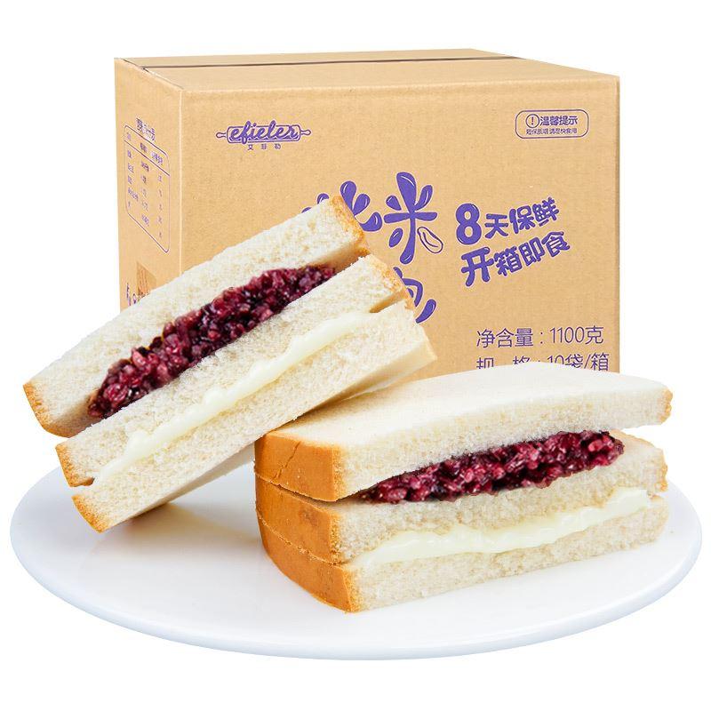 艾菲勒紫米黑米夹心奶酪面包1100g
